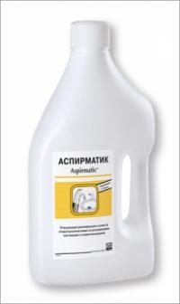 Аспирматик®