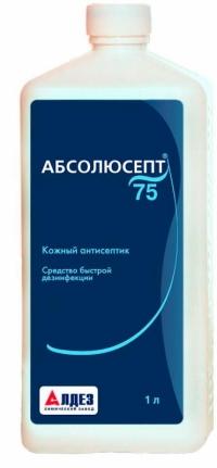 АБСОЛЮСЕПТ 75