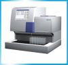 Автоматический анализатор мочи UriLit-1500