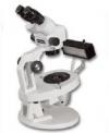 Стереомикроскоп EMZ-5